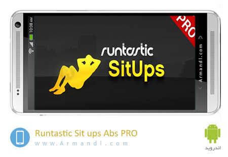 Runtastic Sit ups & Abs