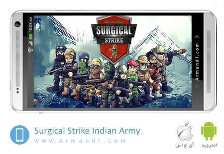 Surgical Strike Indian Army