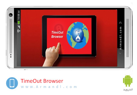 TimeOut Browser