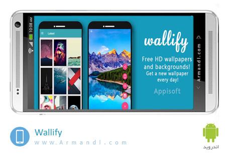 Wallify