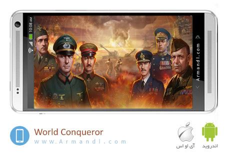World Conqueror