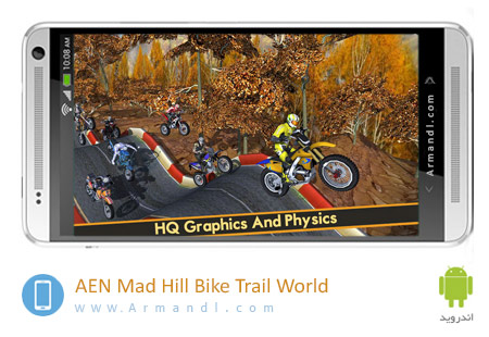 AEN Mad Hill Bike Trail World