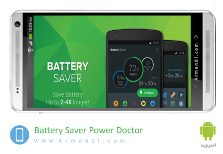 Battery Saver Power Doctor