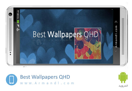 Best Wallpapers QHD
