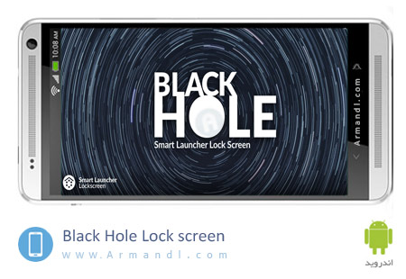 Black Hole Lock screen
