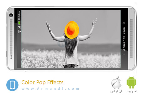 Color Pop Effects Black & White Photo