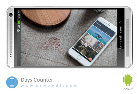 Days Counter