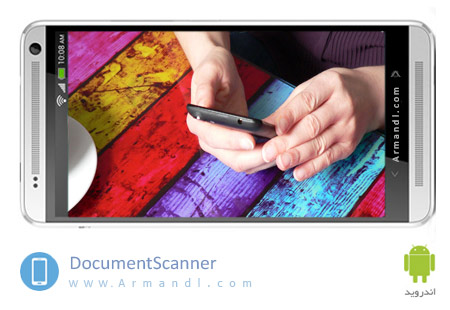 DocumentScanner
