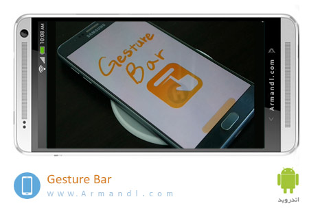 Gesture Bar