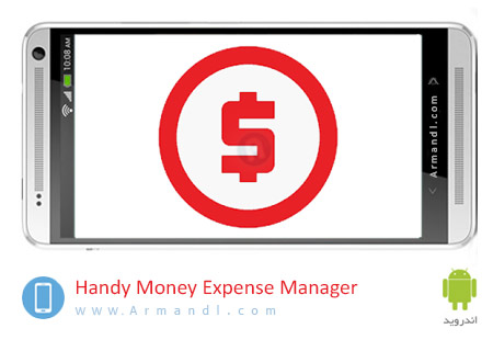 Handy Money Expense Manager Platinum