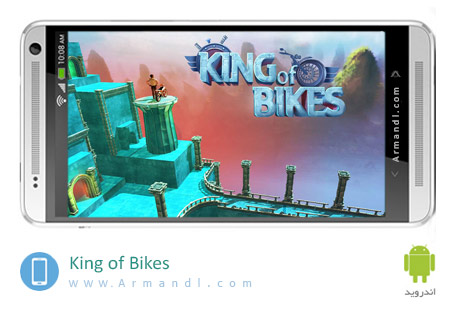 Kng of Bikes