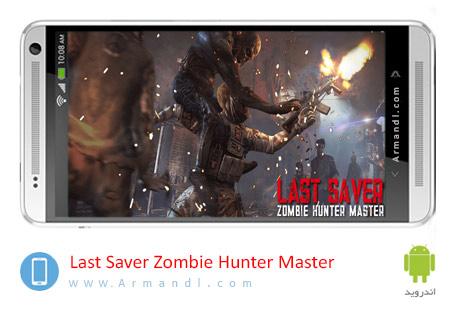 Last Saver Zombie Hunter Master
