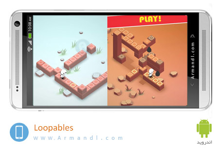 Loopables