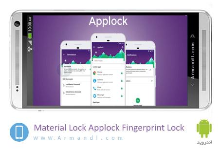 Material Lock Applock & Fingerprint Lock