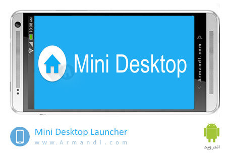 Mini Desktop Launcher