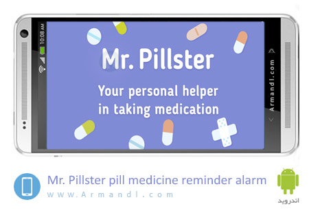 Mr. Pillster pill & medicine reminder alarm app