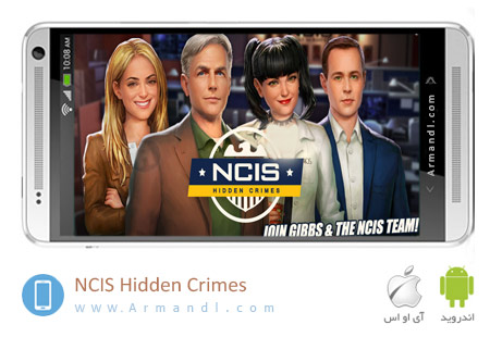 NCIS Hidden Crimes