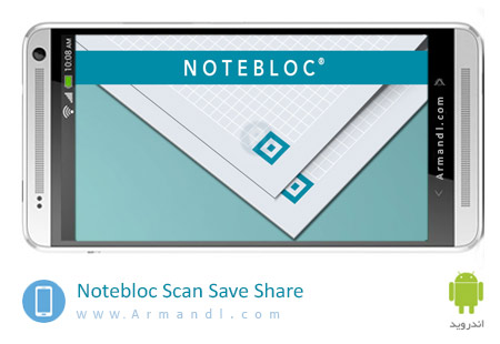 Notebloc Scan Save & Share