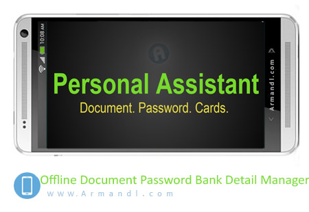 Offline Document Password Bank Detail Manager