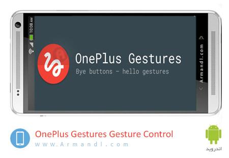 OnePlus Gestures Gesture Control