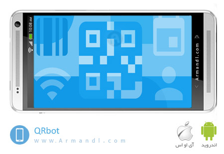 QRbot