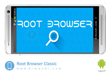 Root Browser Classic