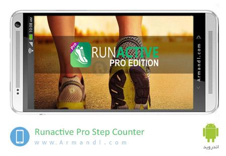 Runactive Pro Step Counter