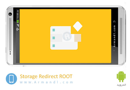 Storage Redirect