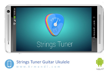 Strings Tuner Guitar Ukulele