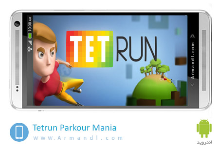 Tetrun Parkour Mania