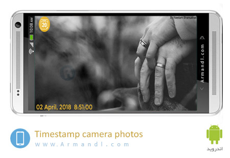 Timestamp camera photos Auto timestamp on photos