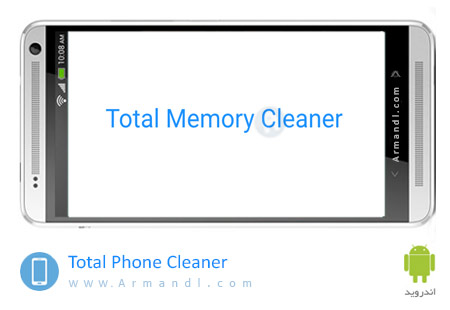 Total Phone Cleaner