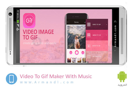 Video To Gif Maker With Music
