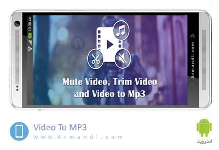 Video To MP3 Mute Video Trim Video Cut Video
