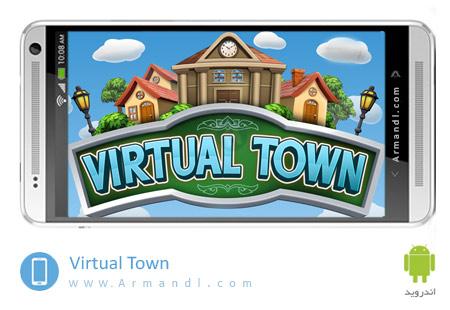 Virtual Town