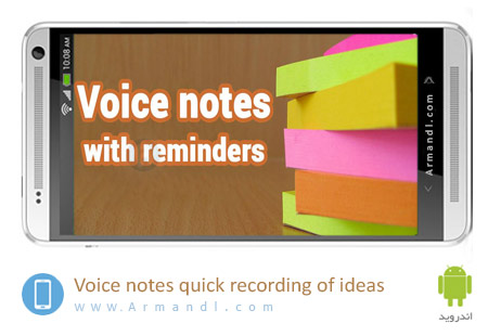 Voice notes quick recording of ideas
