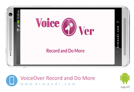 VoiceOver Record and Do More