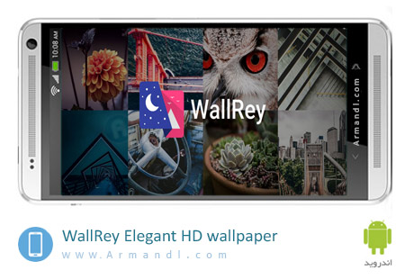 WallRey Elegant HD wallpaper
