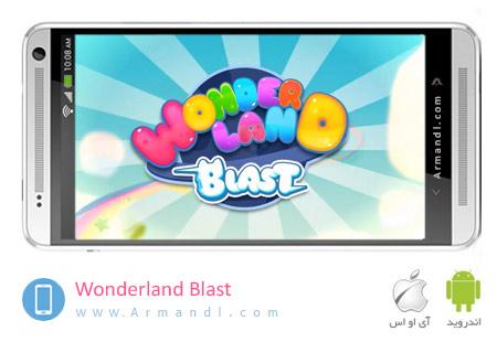 Wonderland Blast