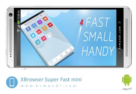XBrowser Super Fast & mini