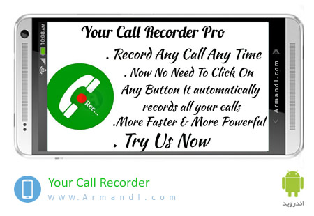Your Call Recorder