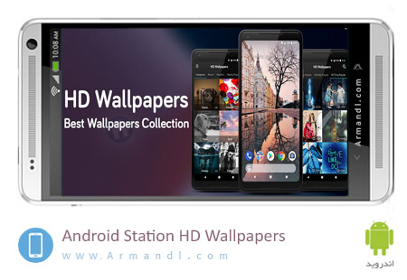 Android Station HD Wallpapers