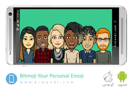 Bitmoji Your Personal Emoji