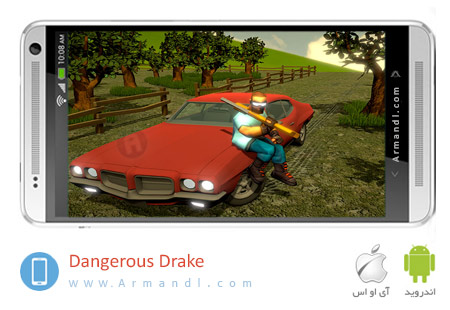 Dangerous Drake