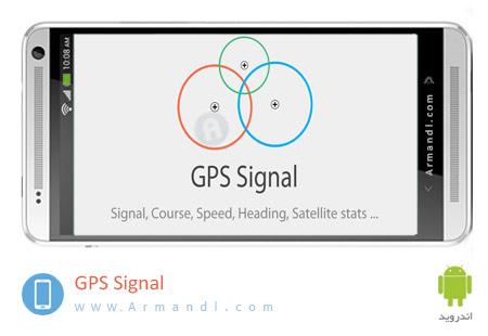 GPS Signal