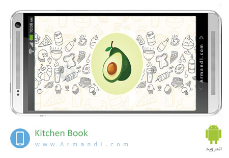 Kitchen Book All Recipes