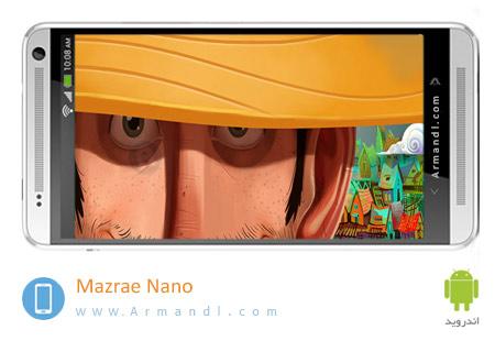 Mazrae Nano