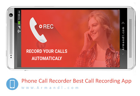 Phone Call Recorder Best Call Recording App