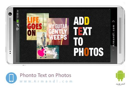 Phonto Pro Text on Photos