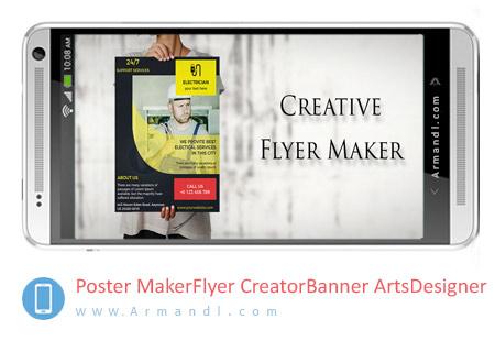 Poster Maker Flyer Creator Banner Arts Designer